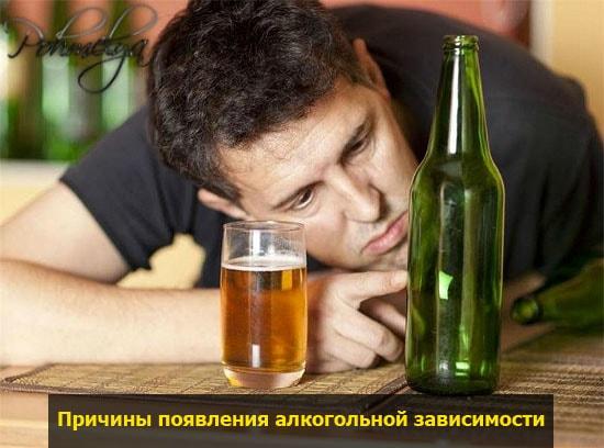 Признаки алкоголизма у мужчин и как с этим бороться