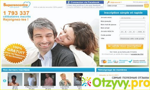 Лучший сайт знакомство с иностранцами