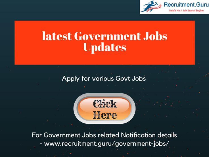 Scotiabank retirement portal jobs government