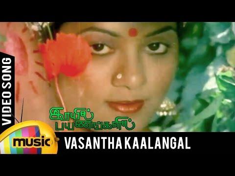 Trajendar Super Hit Tamil Songs - Best Of T Rajendar