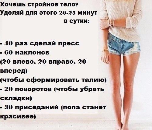 Срочно нужно похудеть без диет