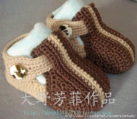 Пряжа для машинного вязания - artzacepka