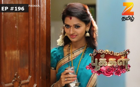 Tamil SerialsTV - Watch Tamil serial dramas and shows