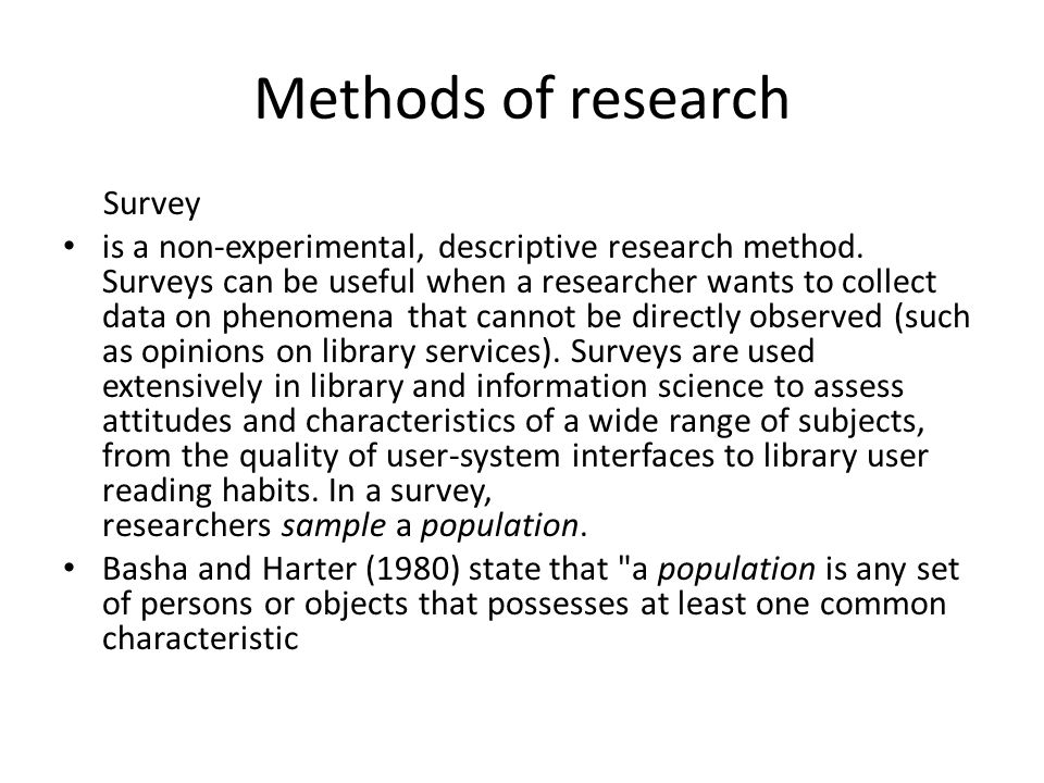 Method section research paper