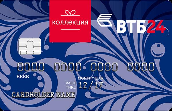 Отп банк дебетовая карта кэшбэк