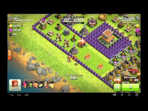 Как быстро заработать деньги в clash of clans видео