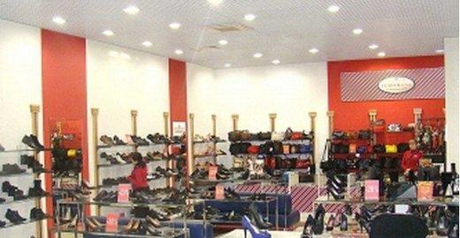 Магазины мадрид детская одежда - экскурсия в мадриде