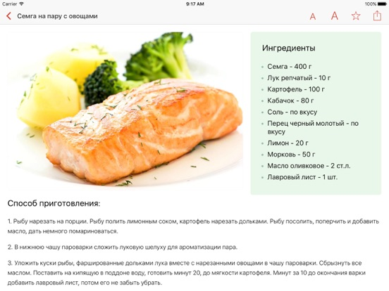 Рецепты быстрого приготовления здоровой пищи на каждый день