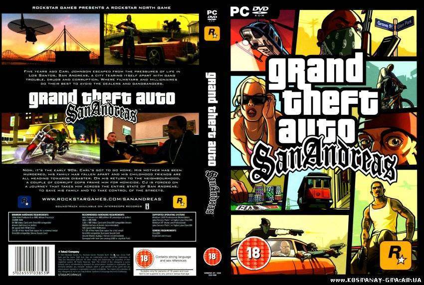 Gta San Andreas Romania ALEXX - YouTube