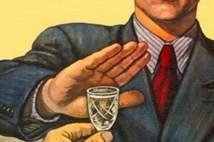 Как бороться с алкоголизмом страна