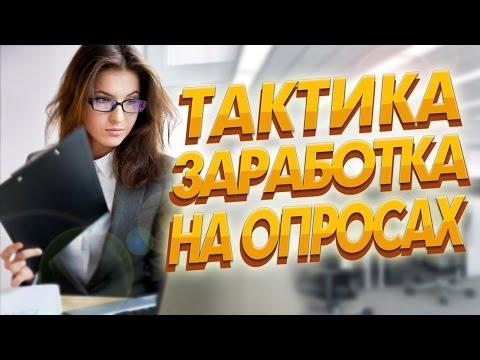 Как заработать на в интернете с нуля
