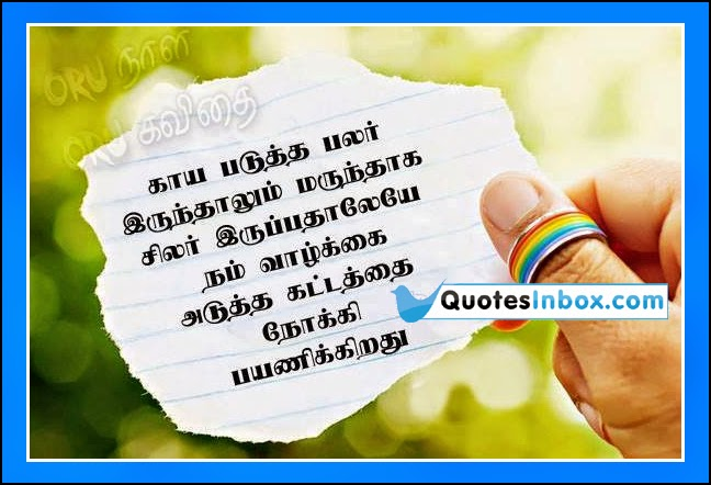 Romantic Couple On Tamil Images Best Tamil Quotes Images On Pinterest Quote A Quotes