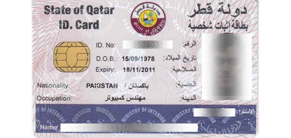 Dating app qatar