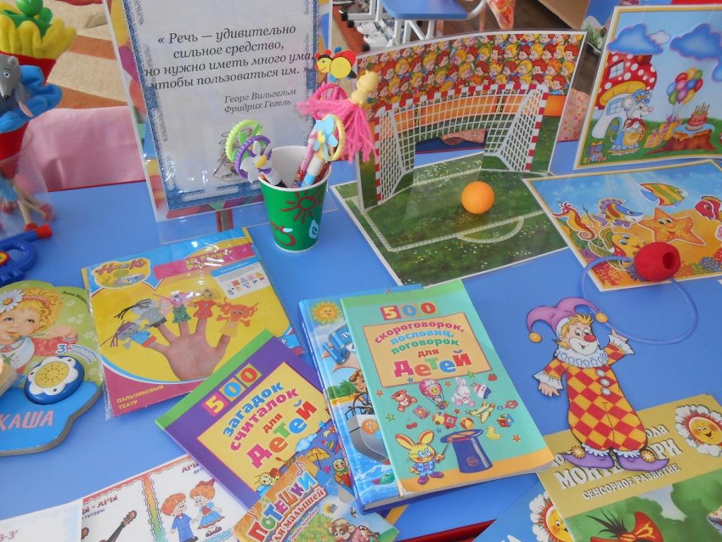 детский зимний комплект для девочки москва