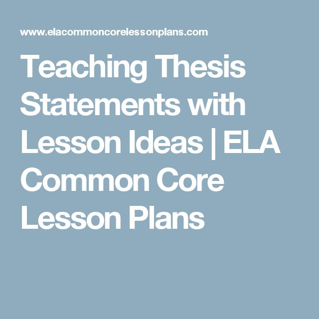 Thesis statement for early childhood education