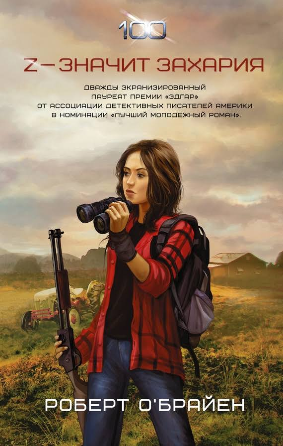 Full Download Read Z For Zachariah Free Online