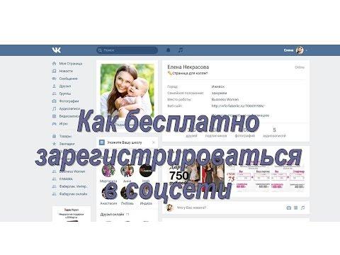 Виртуальный бесплатный телефонный номер для получения смс