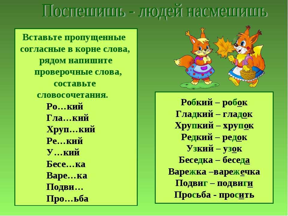 олимпиады по русскому языку - Сайт учителей