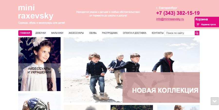 интернет магазин в пензе военной одежды и нашивок