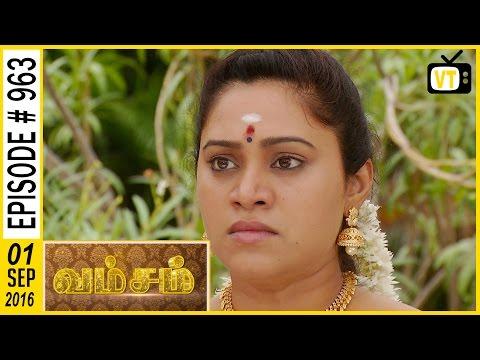 Watch Jaya Plus Tamil Live - yupptvcom