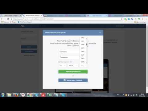 Виртуальный номер для смс теле2