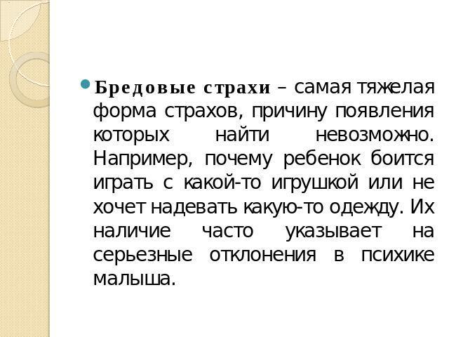 Вопросы и ответы к рассказу К Г Паустовского