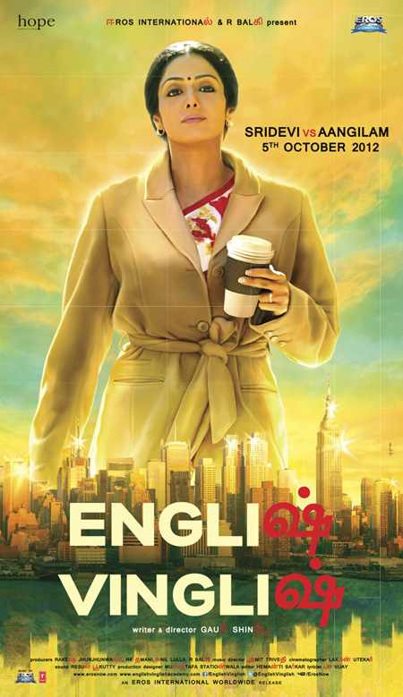 English Vinglish 2012 Full Length Hindi Movie