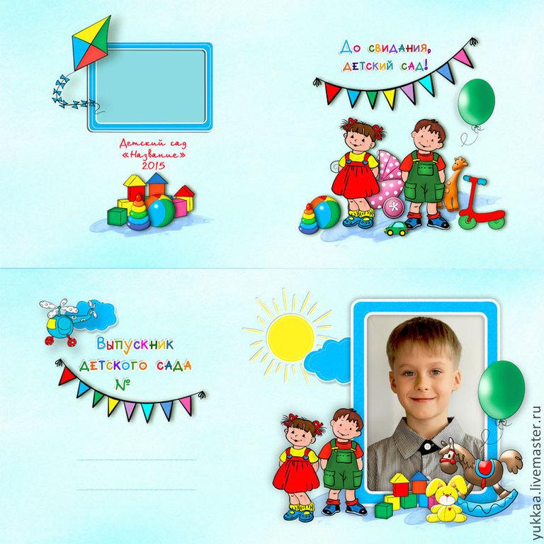 Детский комсомольский трикотаж одежда деми оптом и в