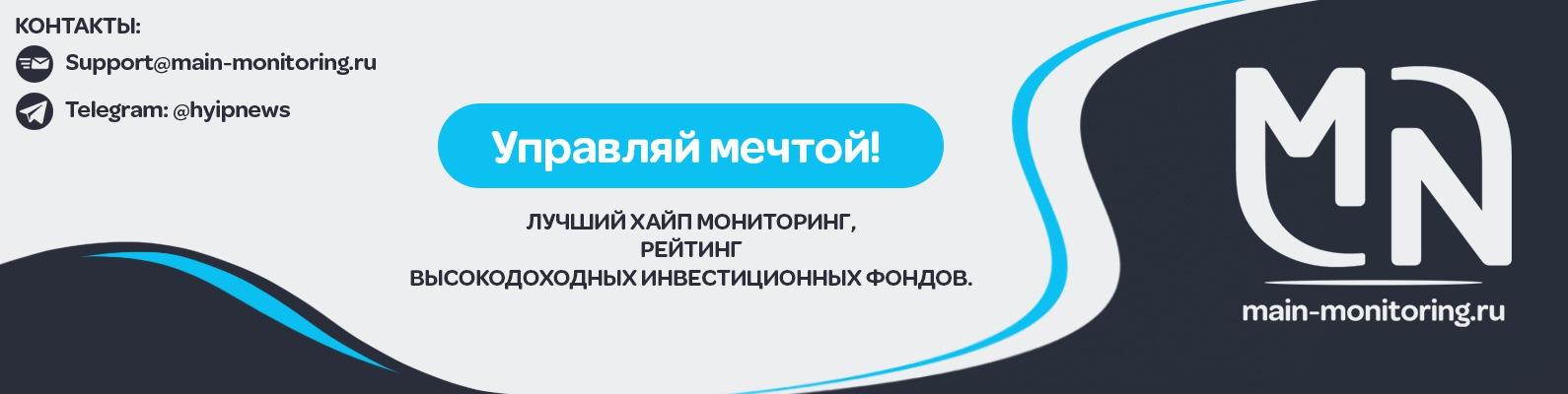 Рейтинг хайп проектов украина