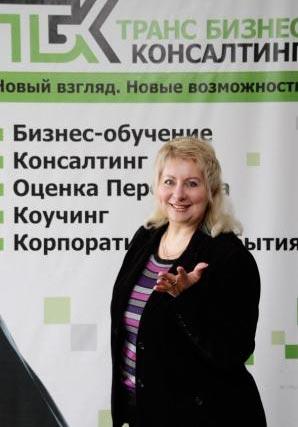 Она ищет его киев газета