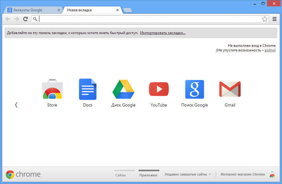 How to Download the Chrome Offline Installer