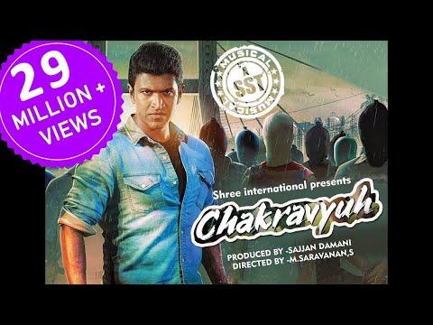Watch Download Bajrangi Bhaijaan 2015 Full Movie HD
