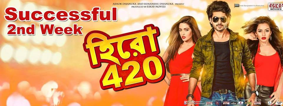 Download Hero_420_full_movie_hd 3gp, mp4
