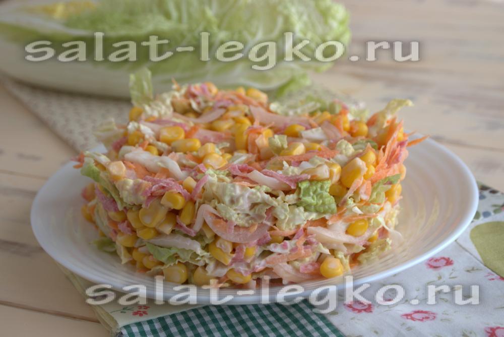 Рецепт с фото быстрые салаты