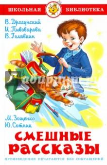 боулинг для детей в усть каменогорске