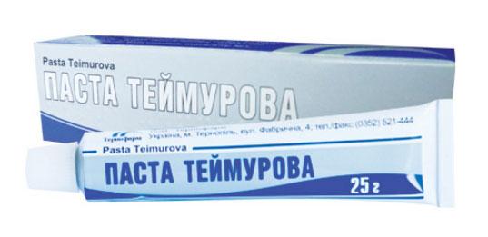 Мазь Теймурова против грибка на ногтях