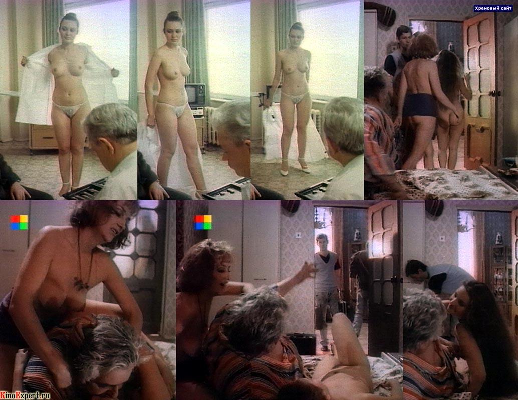 смотреть российских актрис в эротических фильмах