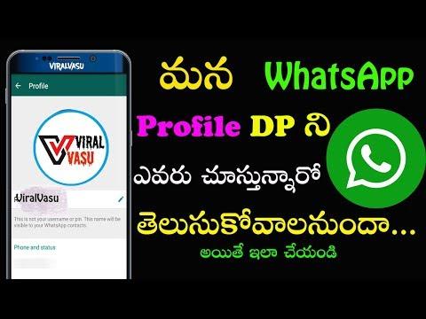 DP* Best WhatsApp Dp Collection - Blogged