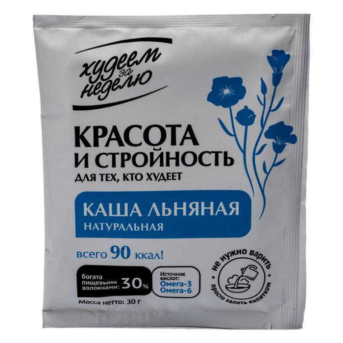 Каша Компас здоровья льняная 400гр