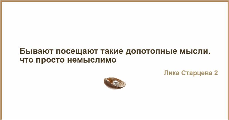 СЕРЕН КЬЕРКЕГОР КИРКЕГОР Биография и книги