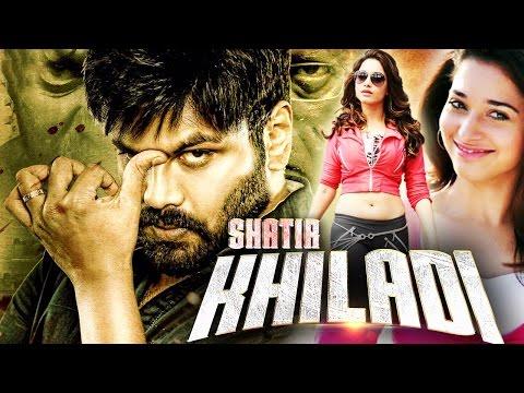 Dangal 2016 New Hindi Movie HD MP4 3GP 480p 720p
