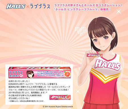 Popular japanese dating sims