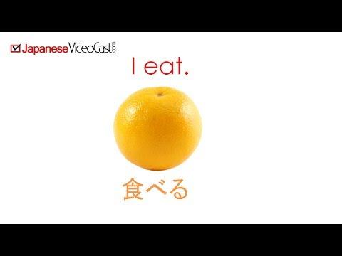 Tangerine 401k online japanese words