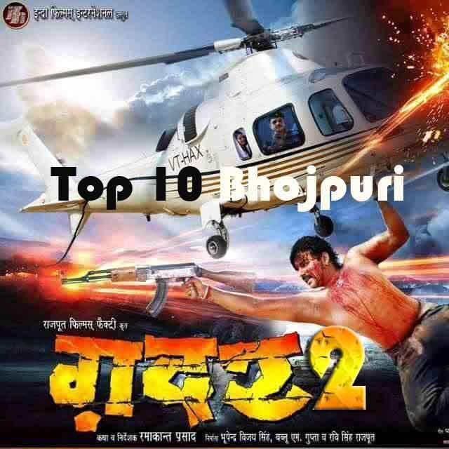 Telugu4uNet - The Jungle Book Telugu full movie