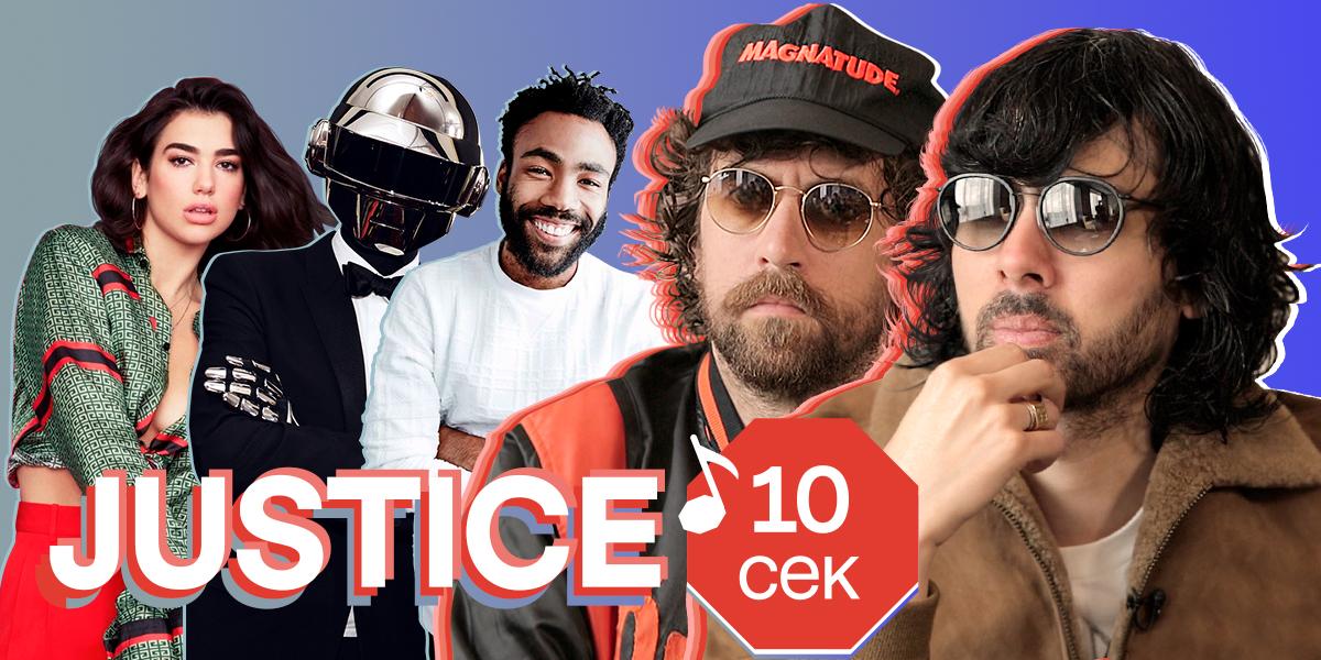 Афиша Музыка - cover