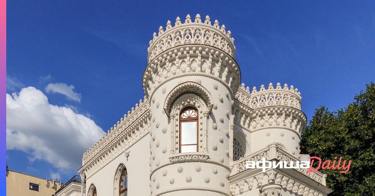 Особняк Морозова: как выглядит изнутри самый странный дом этого города