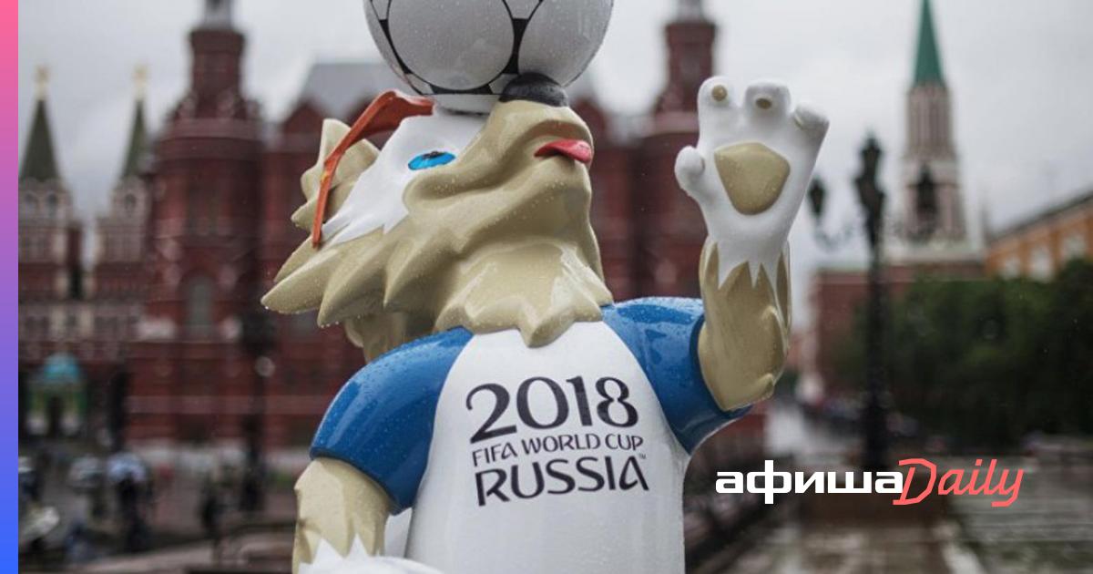 Власти Москвы рассказали, как изменится движение транспорта во время ЧМ-2018 - Афиша Daily