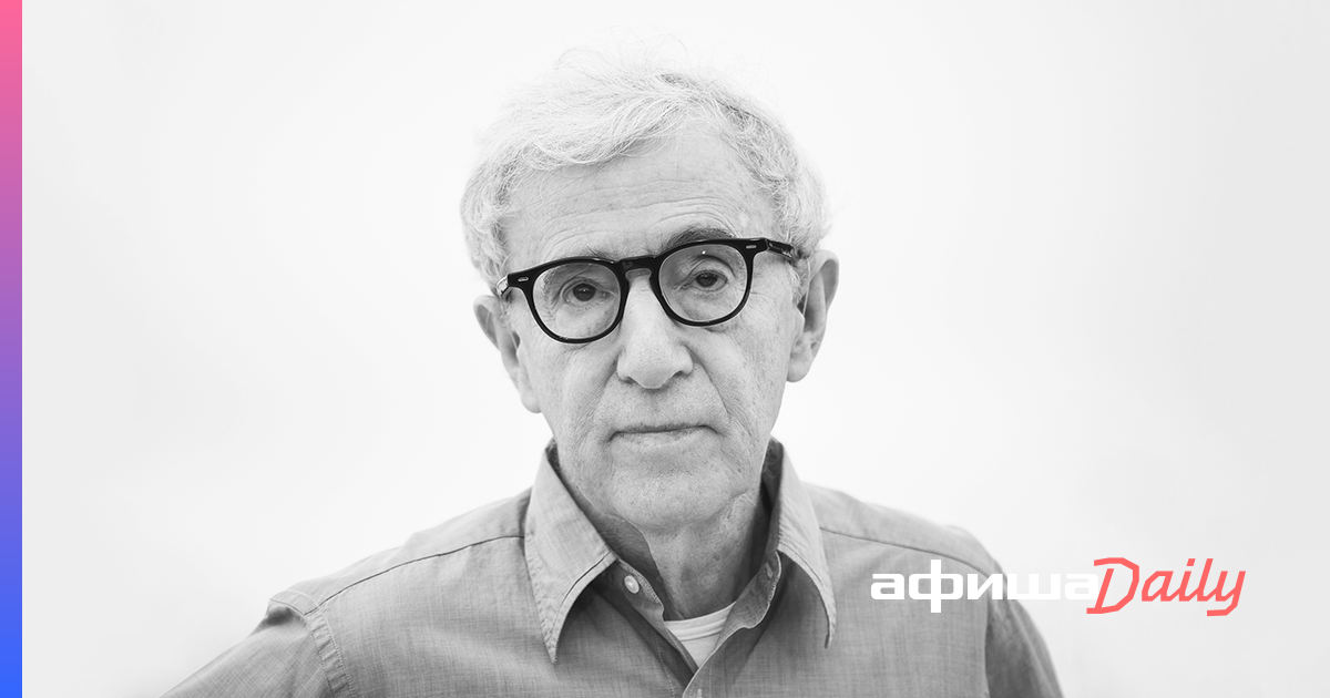 woody allen essay The only final legal disposition is a custody ruling that found woody allen's behavior grossly inappropriate and stressed that measures must be taken to protect [dylan].