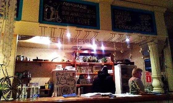 Ресторан Среда - фотография 8