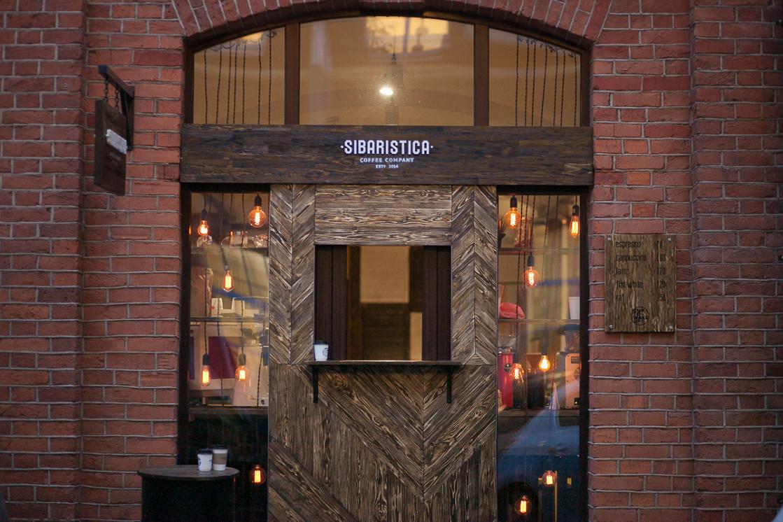 Ресторан Sibaristica - фотография 4